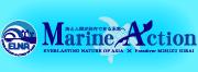 marine action